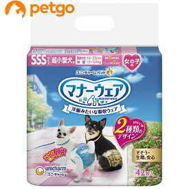 【最大500円OFFクーポン】マナーウェア女の子用 SSS 超小型犬用 チェック 42枚【あす楽】