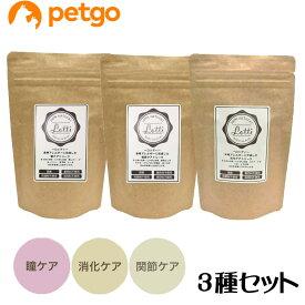 【PACK】Lotti(ロッティ) 犬用 関節&消化&瞳ケア3種セット【あす楽】