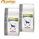 【2袋セット】ロイヤルカナン 食事療法食 犬用 満腹感サポートスペシャル ドライ 3kg【あす楽】