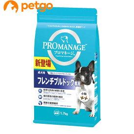 【最大350円OFFクーポン】プロマネージ 成犬用 フレンチブルドッグ専用 1.7kg【あす楽】