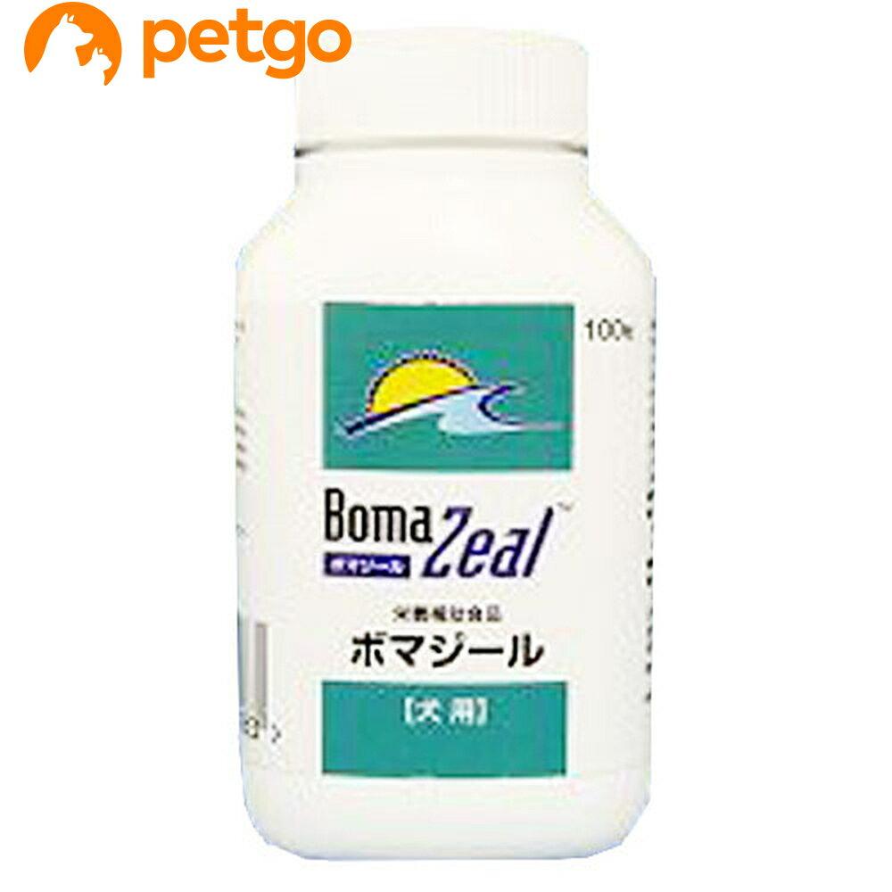 ボマジール 犬用 100粒【あす楽】