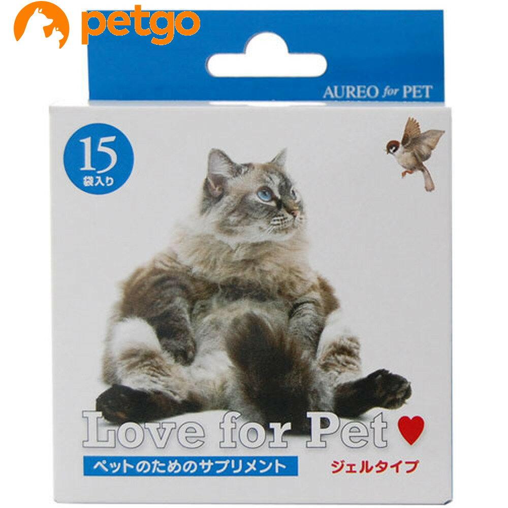 ラブフォーペット猫【あす楽】
