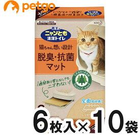 ニャンとも清潔トイレ 脱臭・抗菌マット 6枚入×10袋【まとめ買い】【あす楽】
