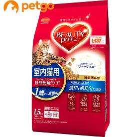 【最大350円OFFクーポン】ビューティープロ キャット 成猫用 1歳から 1.5kg【あす楽】