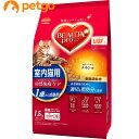 ビューティープロ キャット 1歳からの成猫用 チキン味 1.5kg【cf_sale201705】