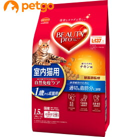 【最大350円OFFクーポン】ビューティープロ キャット 1歳からの成猫用 チキン味 1.5kg【あす楽】
