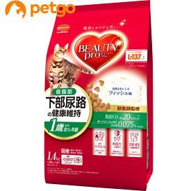 【最大350円OFFクーポン】ビューティープロ キャット 猫下部尿路の健康維持 低脂肪 1歳から 1.4kg【あす楽】