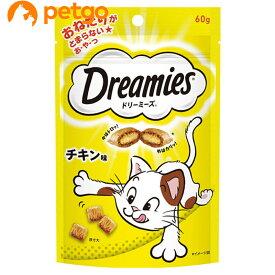 ドリーミーズ チキン味 60g【あす楽】