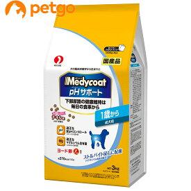 【最大350円OFFクーポン】メディコート pHサポート 1歳から成犬用 3kg(500g×6袋入)【あす楽】