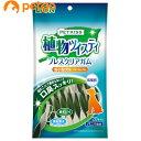 PETKISS(ペットキッス) 植物ツイスティ 超小型犬用 20本入【クーポン配布中!】【あす楽】