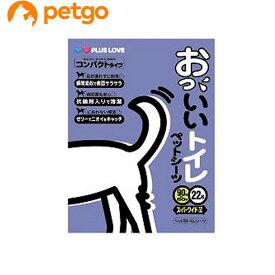 おっいいトイレ スーパーワイド22枚【あす楽】