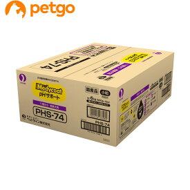 【最大350円OFFクーポン】メディコート pHサポート 11歳から老齢犬用 6kg (500g×12袋入)【あす楽】
