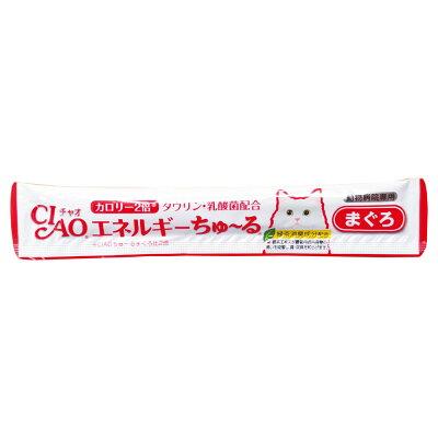 動物病院専用CIAO(チャオ)エネルギーちゅ〜るまぐろ50本入【あす楽】