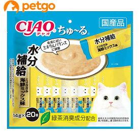 CIAO(チャオ) ちゅ〜る 水分補給 とりささみ海鮮ミックス味 20本入り【あす楽】