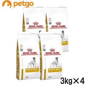 ロイヤルカナン 食事療法食 犬用 ユリナリーS/O ドライ 3kg×4袋【ケース販売】 (旧 pHコントロール)【あす楽】