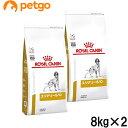 【2袋セット】ロイヤルカナン 食事療法食 犬用 ユリナリーS/O ドライ 8kg (旧 pHコントロール)【あす楽】