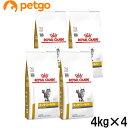 ロイヤルカナン 食事療法食 猫用 ユリナリーS/O オルファクトリー 4kg×4袋【ケース販売】(旧 pHコントロール2 フィ…