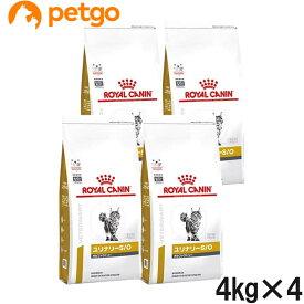ロイヤルカナン 食事療法食 猫用 ユリナリーS/O オルファクトリー 4kg×4袋【ケース販売】 (旧 pHコントロール2 フィッシュテイスト)【あす楽】