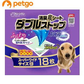 クリーンワン 消臭炭シート ダブルストップ スーパーワイド 18枚【あす楽】