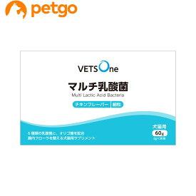 ベッツワン マルチ乳酸菌 犬猫用 細粒 60g(2g×30包)【あす楽】