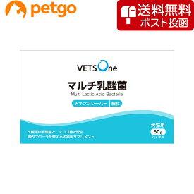 【ネコポス(同梱不可)】ベッツワン マルチ乳酸菌 犬猫用 細粒 60g(2g×30包)【あす楽】