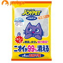 JOYPET(ジョイペット) シリカサンド 4.6L【あす楽】