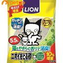 ライオン ニオイをとる砂 香りプラス リラックスグリーンの香り 5.5L 10%増量品【cg_sale201705】