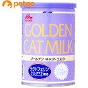 ゴールデンキャットミルク 130g【あす楽】