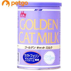 【最大450円OFFクーポン】ゴールデンキャットミルク 130g【あす楽】