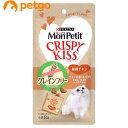 モンプチ クリスピーキッス グレインフリー 厳選チキン 24g【あす楽】