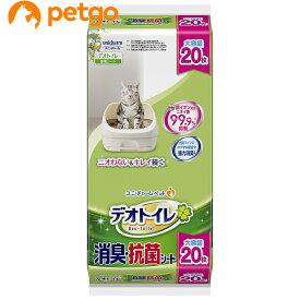 【最大450円OFFクーポン】デオトイレ 消臭・抗菌シート 20枚【あす楽】