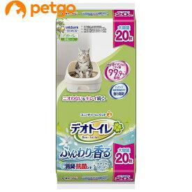 デオトイレ 香る消臭・抗菌シート ナチュラルガーデンの香り 20枚【あす楽】