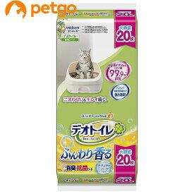 デオトイレ 香る消臭シート ナチュラルソープの香り 20枚【あす楽】