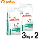 【2袋セット】ロイヤルカナン 食事療法食 犬用 満腹感サポート 小型犬用S ドライ 3kg【あす楽】