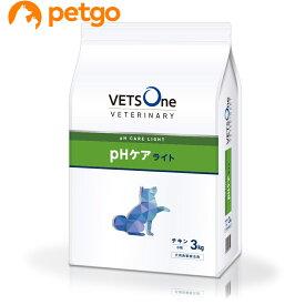 【10%OFFクーポン】ベッツワンベテリナリー 犬用 pHケアライト チキン 小粒 3kg【あす楽】