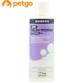 薬用サルファ・サリチル酸シャンプー 犬用 177mL(動物用医薬品)【あす楽】