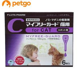 【最大350円OFFクーポン】マイフリーガード 猫用 6本(動物用医薬品)【あす楽】