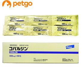 コバルジン 猫用 400mg 90包(動物用医薬品)【あす楽】
