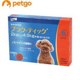 プラク‐ティック 超小型犬用 0.45mL 2〜4.5kg 6ピペット(動物用医薬品)【あす楽】