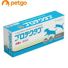 プロテクタブ 犬猫用 30粒【あす楽】