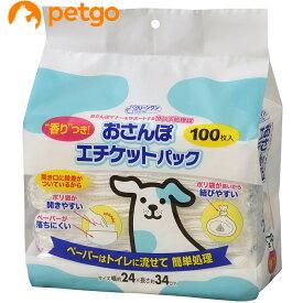 クリーンワン おさんぽエチケットパック 100枚入【あす楽】