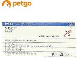 シルピナ 動物専用イヤークリーナー 10mL×5本入【あす楽】