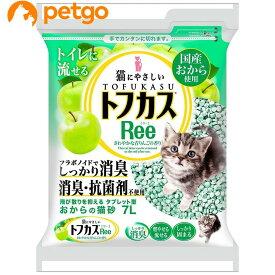 【最大500円OFFクーポン】トフカス Ree 7L【あす楽】