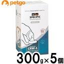 スペシフィック 犬用 CRW‐1 ウェット 300g×5【あす楽】