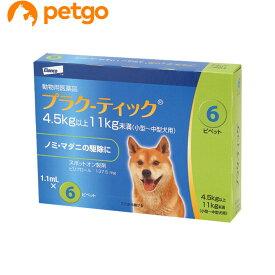 プラク‐ティック 小型〜中型犬用 1.1mL 4.5〜11kg 6ピペット(動物用医薬品)【あす楽】