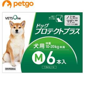 【10%OFFクーポン】ベッツワン ドッグプロテクトプラス 犬用 M 10kg〜20kg未満 6本 (動物用医薬品)【あす楽】