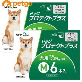 【10%OFFクーポン】【2箱セット】ベッツワン ドッグプロテクトプラス 犬用 M 10kg〜20kg未満 6本 (動物用医薬品)【あす楽】