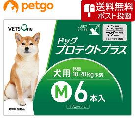 【10%OFFクーポン】【ネコポス(同梱不可)】ベッツワン ドッグプロテクトプラス 犬用 M 10kg〜20kg未満 6本 (動物用医薬品)【あす楽】
