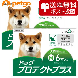 【ネコポス(同梱不可)】【2箱セット】ベッツワン ドッグプロテクトプラス 犬用 M 10kg〜20kg未満 6本 (動物用医薬品)【あす楽】