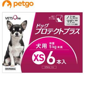 ベッツワン ドッグプロテクトプラス 犬用 XS 5kg未満 6本 (動物用医薬品)【あす楽】